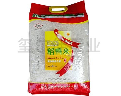 生态稻鸭米批发